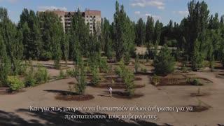 Ο «σκοτεινός τουρισμός» γοητεύει τους ταξιδιώτες: Το Τσερνόμπιλ «της μόδας»
