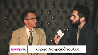 Ο Ασημακόπουλος μίλησε για την επιστροφή της Πολυκατοικίας, το σεξ και την τηλεόραση