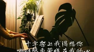 耶稣 我唯一的热情 Jesus My Only Passion诗歌钢琴伴奏(Hymn Gospel Accompaniment Piano Cover)歌词WorshipTogetherWT V069