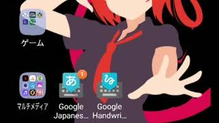 Setting up Google Input and Google Handwriting for Japanese Keyboard