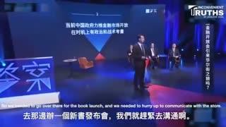Di Dongsheng speech