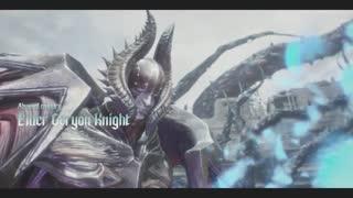 Devil May Cry - Elder Geryon Knight
