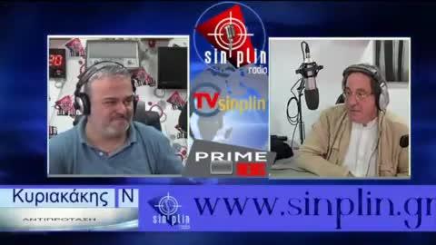 Ν. Κυριακάκης -Συνέντευξη με τον Γιώργο Παύλο ( Δικτύου Ελληνισμού )