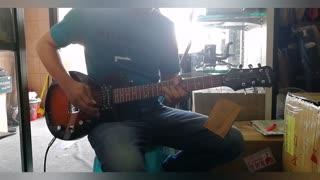 Unboxing Guitar Les Paul Express