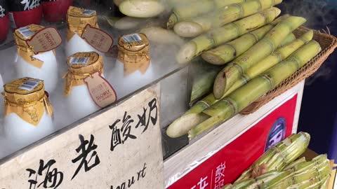 Sugar Cane Juicing In Chinese Village