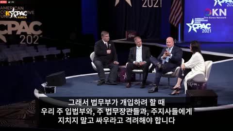 난무하는 부정선거, 어떻게 고치나 CPAC 논의