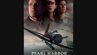 Pearl Harbor - War
