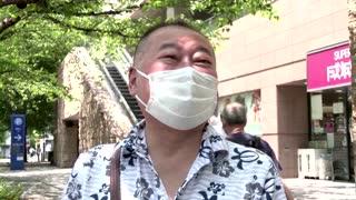 Tokyo under COVID-19 emergency ahead of Olympics