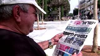 Israel drops outdoor COVID mask order