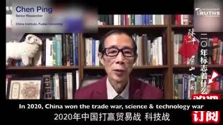 China won the bio war