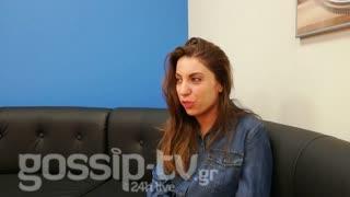H Μελίνα Μακρή αποκλειστικά στο gossip-tv