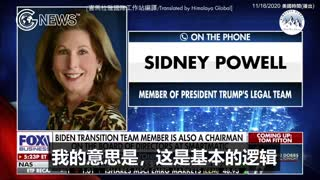 2020-11-16 Sidney Powell: the funds of the Communist Party are Behind the election fraud
