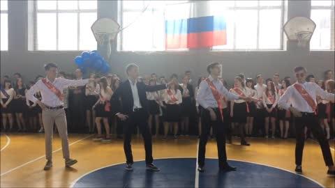School dance)