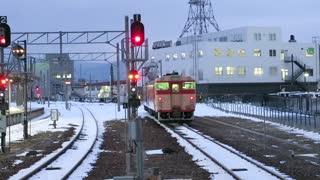 South Hokkaido Diesel cars