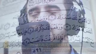 Quran with Peace