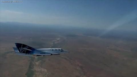 Richard Branson first commercial space flight Virgen Galactic