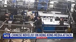 Chinese Novelist on Hong Kong Media Attack