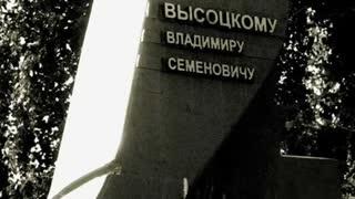 """Высоцкий: """"Я вам мозги не пудрю, уже не тот завод ..""""- 1. (R)."""