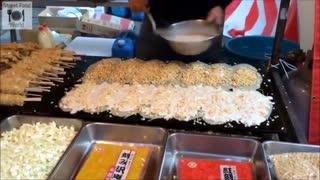 Japan food delicious
