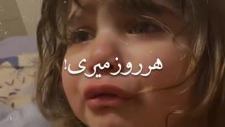 A sweet Persian speaking girl