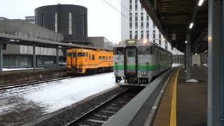 JR Hokkaido Diesel leaving