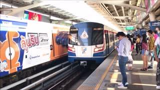 BTS train in Bangkok, Thailand
