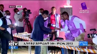 PM Abiy votes in Ethiopia's 'first free' election