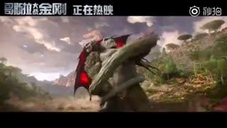 A new official Godzilla Vs Kong clip