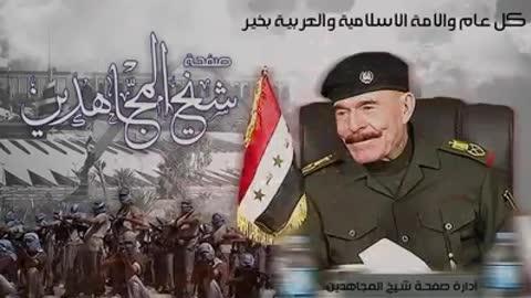 قصيدة مرحى ابا احمد المغورا انت لها للقائد عزة ابراهيم