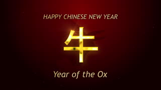 Lunar New Year Celebration 2021 Concept