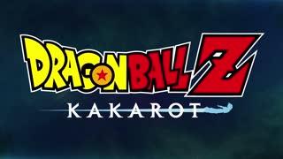 Dragon Ball Z Kakarot - Majin Buu Arc Trailer