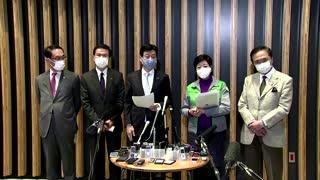 Japan considers declaring COVID-19 emergency