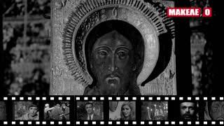 Τρέιλερ Ταινίας ΑΓΙΟΣ ΝΕΚΤΑΡΙΟΣ | makeleio.gr