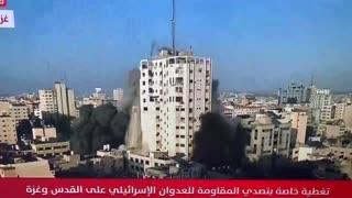 Israeli Airstrikes Cause Collapse of Al-Shorouk Tower Buildings