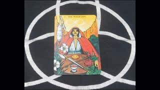 Tarot Reflections: The Magician