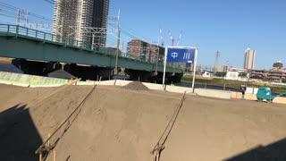 Construction Japan