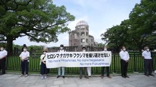75 años del ataque a Hiroshima