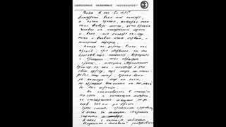"""Высоцкий: """"Я вам мозги не пудрю - уже не тот завод..""""- 2. (R)."""