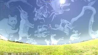 Stellarium fast forward