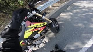 Street Bike Loses Traction Around Corner
