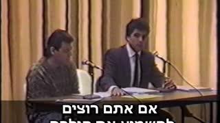 Rabbi Meir Kahane in Minnesota