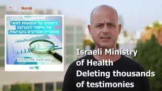 Avi Barak Details Israeli Government Corruption In Hiding Vaccine Injuries From Public