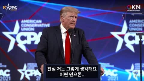 트럼프 CPAC 연설 무삭제판!!!