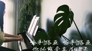 愿你崇高 Be Exalted 诗歌钢琴伴奏 (Hymn Gospel Accompaniment Piano Cover) 歌词WorshipTogetherWT V074