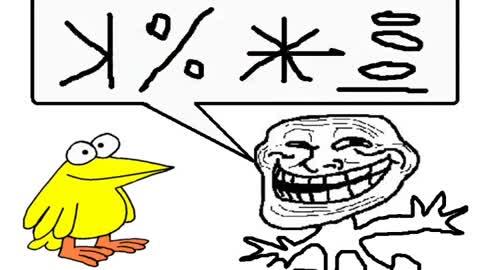 Drunk Bird Again