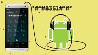 Phone secrete codes