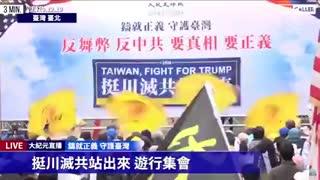 Fight for trump in twain