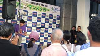 Japanese world champion Yoyo's feat