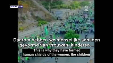 Kinderen als levend schild gebruikt in Gaza - Children used as living shields in Gaza