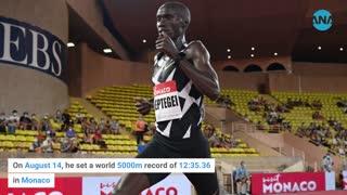 WATCH: Ugandan Joshua Cheptegei - the rising force in distance running